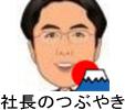 jiroblog.jpg